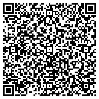 QR-код с контактной информацией организации ООО ВОЯЖ ПЛЮС