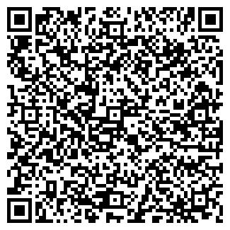 QR-код с контактной информацией организации БАЮК