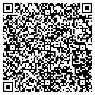 QR-код с контактной информацией организации АЮ КАФЕ