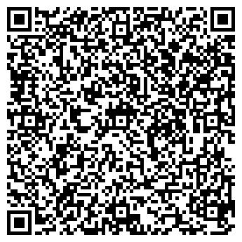 QR-код с контактной информацией организации СЕВЕРЭЛЕКТРОМОНТАЖ