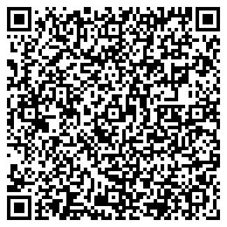 QR-код с контактной информацией организации ФОРУМ ЭЛЕКТРО
