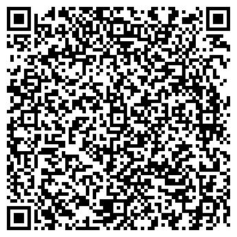 QR-код с контактной информацией организации МАКСВИН ЮНИВЕСЛ