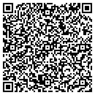 QR-код с контактной информацией организации МАКСКОМ-ЯР
