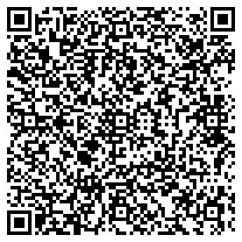 QR-код с контактной информацией организации ДОМ СЕРВИС, ООО