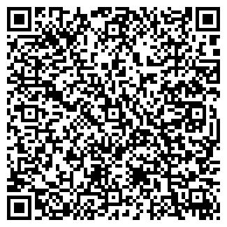 QR-код с контактной информацией организации ООО ТРИО