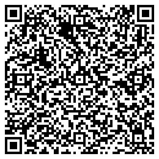 QR-код с контактной информацией организации ООО ЦФТ
