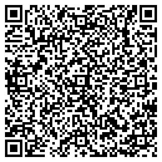 QR-код с контактной информацией организации ФГУК ЧИСТЫЙ ЗВУК