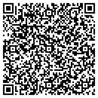 QR-код с контактной информацией организации АЮ РЕСТОРАН