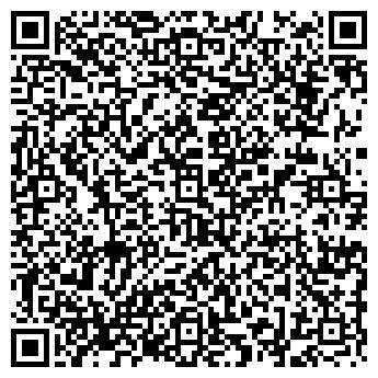 QR-код с контактной информацией организации МОБИЛИZАТОР САЛОН