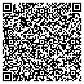 QR-код с контактной информацией организации СОТА ПЛЮС