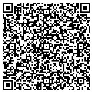 QR-код с контактной информацией организации ООО ЭКОНТ