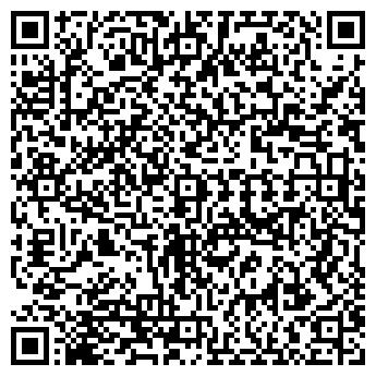 QR-код с контактной информацией организации ООО ЭНЕРГОКОМПЛЕКТ С