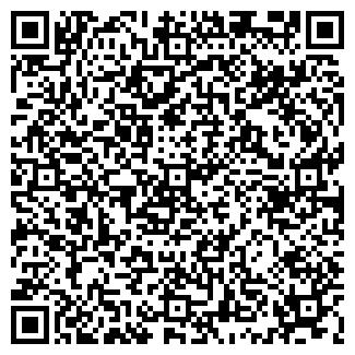 QR-код с контактной информацией организации ООО ДИАЛ