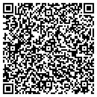 QR-код с контактной информацией организации ИНВЕСТМАРТ