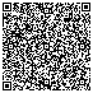 QR-код с контактной информацией организации БАЯН-СУЛУ ТОРГОВЫЙ ДОМ ЖАМБЫЛСКИЙ ФИЛИАЛ