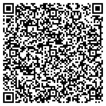 QR-код с контактной информацией организации ООО СТАНДАРТ-Я