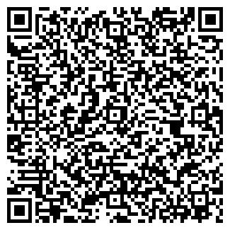 QR-код с контактной информацией организации ООО ТЕХНОТРАНС