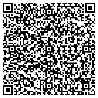 QR-код с контактной информацией организации БЕРЕКЕ-94 ТОО