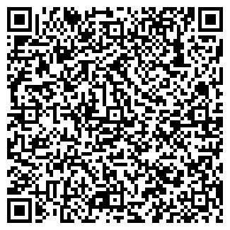QR-код с контактной информацией организации ООО ТРАНСЭНЕРГО