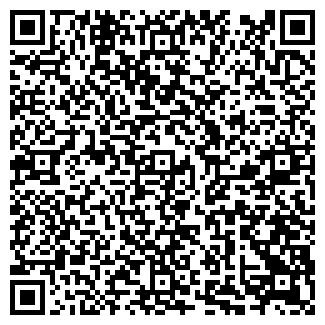 QR-код с контактной информацией организации ФОРТЭКС, ООО