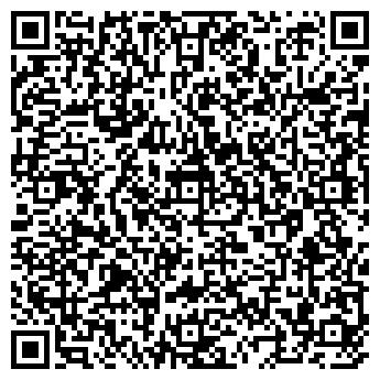 QR-код с контактной информацией организации ООО ЭКСИМПАК-ЯРОСЛАВЛЬ