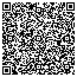 QR-код с контактной информацией организации ООО ЭНЕРГОМЕРА