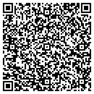 QR-код с контактной информацией организации ООО ЯНА