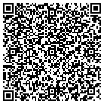 QR-код с контактной информацией организации ООО ЯРЭНЕРГОМАШ