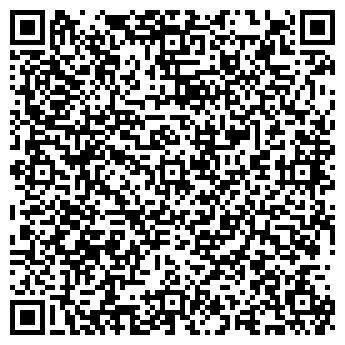 QR-код с контактной информацией организации МАШПРИБОР СКБ