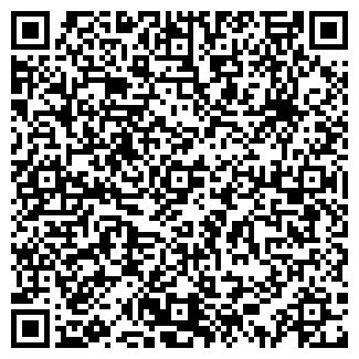 QR-код с контактной информацией организации ЯРКЕРХЕР