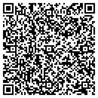 QR-код с контактной информацией организации COLONELL