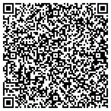 QR-код с контактной информацией организации LUMENPRO