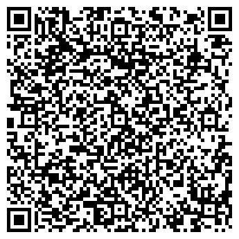 QR-код с контактной информацией организации ЯРЦЕВОМОЛОКО, ОАО