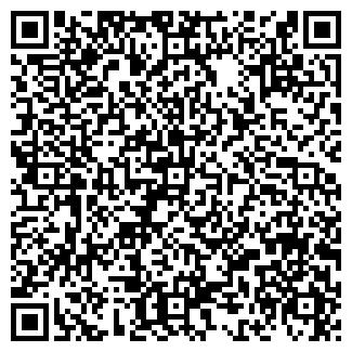QR-код с контактной информацией организации РОСВЕСТ, ООО