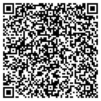 QR-код с контактной информацией организации ООО ГОРЯЧИЙ КЛЮЧ