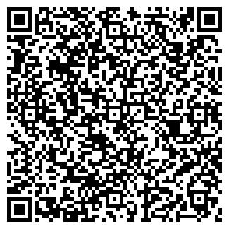 QR-код с контактной информацией организации ФРИЗ, ОАО