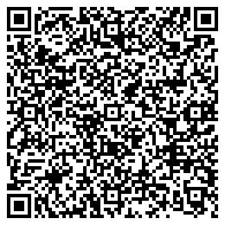 QR-код с контактной информацией организации АЛМАЗ ЧОП
