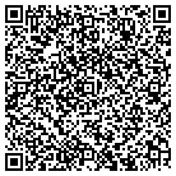 QR-код с контактной информацией организации ЛЬВОВО КРЕСТЬЯНСКОЕ ХОЗЯЙСТВО