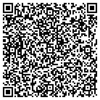 QR-код с контактной информацией организации СИГМА ПЛЮС ГАЗЕТА