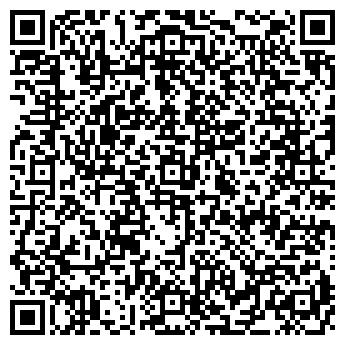 QR-код с контактной информацией организации ОЛЬХОВО КРЕСТЬЯНСКОЕ ХОЗЯЙСТВО