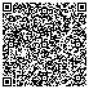 QR-код с контактной информацией организации ЯРЦЕВСКОЕ ЛЕСНИЧЕСТВО