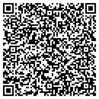 QR-код с контактной информацией организации ДВИГАТЕЛЬ ЗАВОД