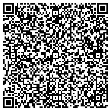 QR-код с контактной информацией организации МУ ЯРЦЕВСКАЯ ГОРОДСКАЯ СТОМАТОЛОГИЧЕСКАЯ ПОЛИКЛИННИКА