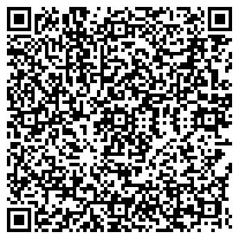 QR-код с контактной информацией организации ЯРЦЕВСКИЙ ЛЕСХОЗ