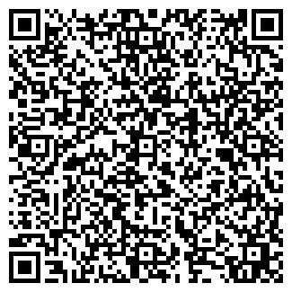 QR-код с контактной информацией организации ВТС-24
