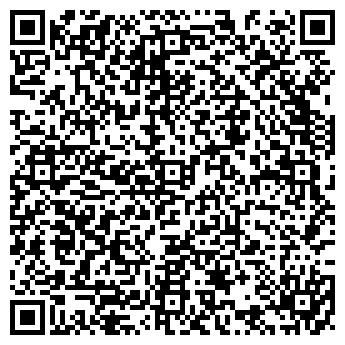 QR-код с контактной информацией организации МИРОПОЛЬЕ КРЕСТЬЯНСКОЕ ХОЗЯЙСТВО