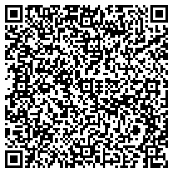 QR-код с контактной информацией организации ПОДРОЩА КРЕСТЬЯНСКОЕ ХОЗЯЙСТВО