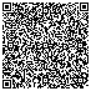 QR-код с контактной информацией организации БИТЕЛЕКОМ ПСТК ЗАО ЖАМБЫЛСКИЙ ФИЛИАЛ