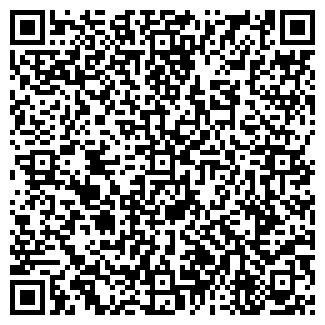 QR-код с контактной информацией организации СТРОИТЕЛЬ, МУП