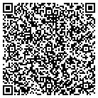 QR-код с контактной информацией организации ОЗЕРИЩЕНСКОЕ ЛЕСНИЧЕСТВО